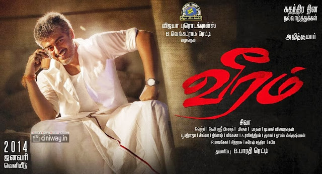 Ajith's Veeram First Look Poster