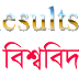 National University-NU Admission Test Results 2013-14