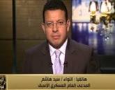 برنامج البيت بيتك يقدمه عمرو عبد الحميد الثلاثاء 19-5-2015