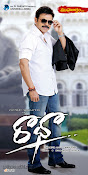 Venkatesh Radha Movie Wallpapers Posters-thumbnail-10