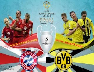 موعد مشاهدة مباراة نهائي دوري أبطال اوروبا 2013  بايرن ميونخ – وبروسيا دورتموند 25/5/2013