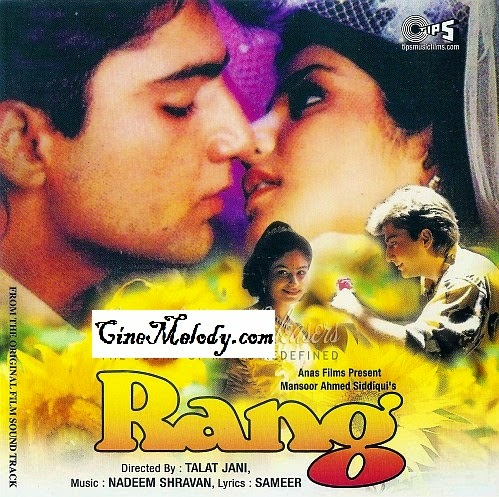 Rang Hindi Mp3 Songs Free  Download  1993