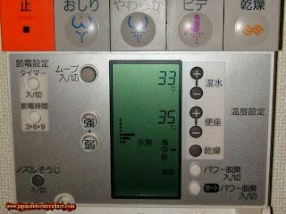 alat pengatur suhu toilet jepang
