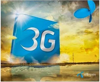 grameenphone-3g-internet-packages, grameen+3g+packages, grameenphone+3g+package, grameenphone+3g+packs,gp+3g+internet, grameenphone+3g+activation, grameenphone+3g+pack