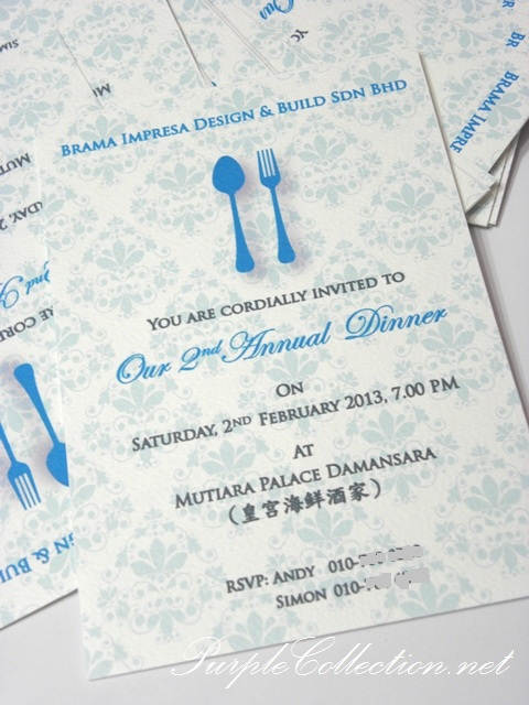 Company Annual Dinner Invitation Card, annual dinner, invitation card
