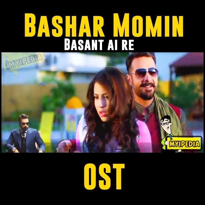 Bashar momin basant ai ost geo tv faisal qureshi and unsha shah