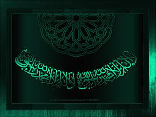 [Resim: Turkis-1600x1200-KaroglanDesign-Dini-Mas...141556.jpg]