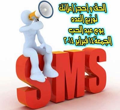 جريدة أخبار الإعلانات المجانية QjENN