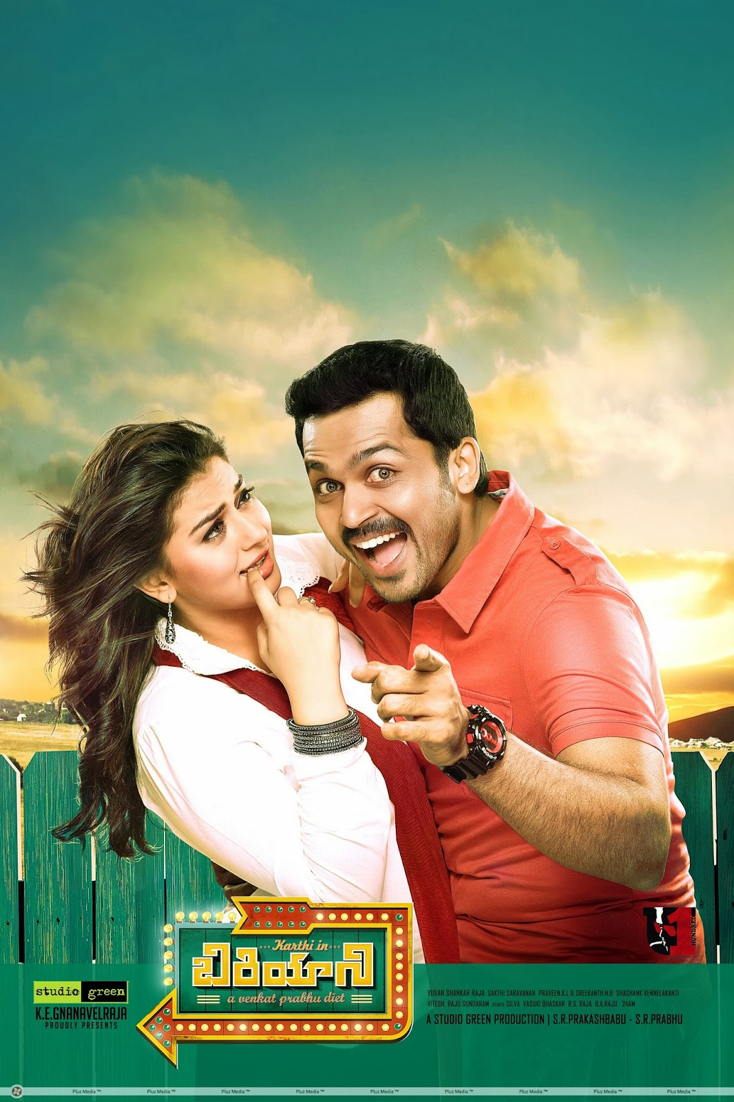 Watch Biriyani (2013) Telugu Dubbed Biriyani In Telugu CamRip Full Movie Watch Online For Free Download