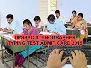 UPSSSC Admit Card 2015 Download for Stenographer / Typing Test Examination 11th  to 16th September 2015, UPSSSC Steno Typing Test Admit Card 2015 upsssc.gov.in Stenographer Admit Card 2015, UP Steno Typing Test Exam Hall Ticket 2015, UPSSSC 635 Stenographer / Typing Exam Admit Card Slip 2015