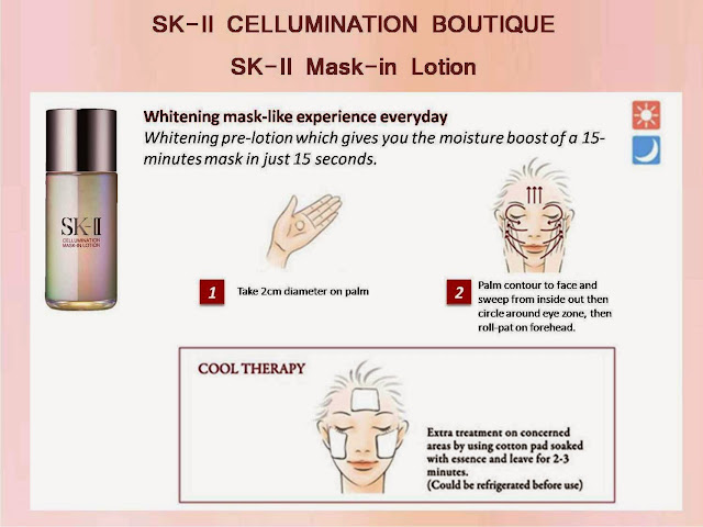 sk ii whitening source clear lotion how to use