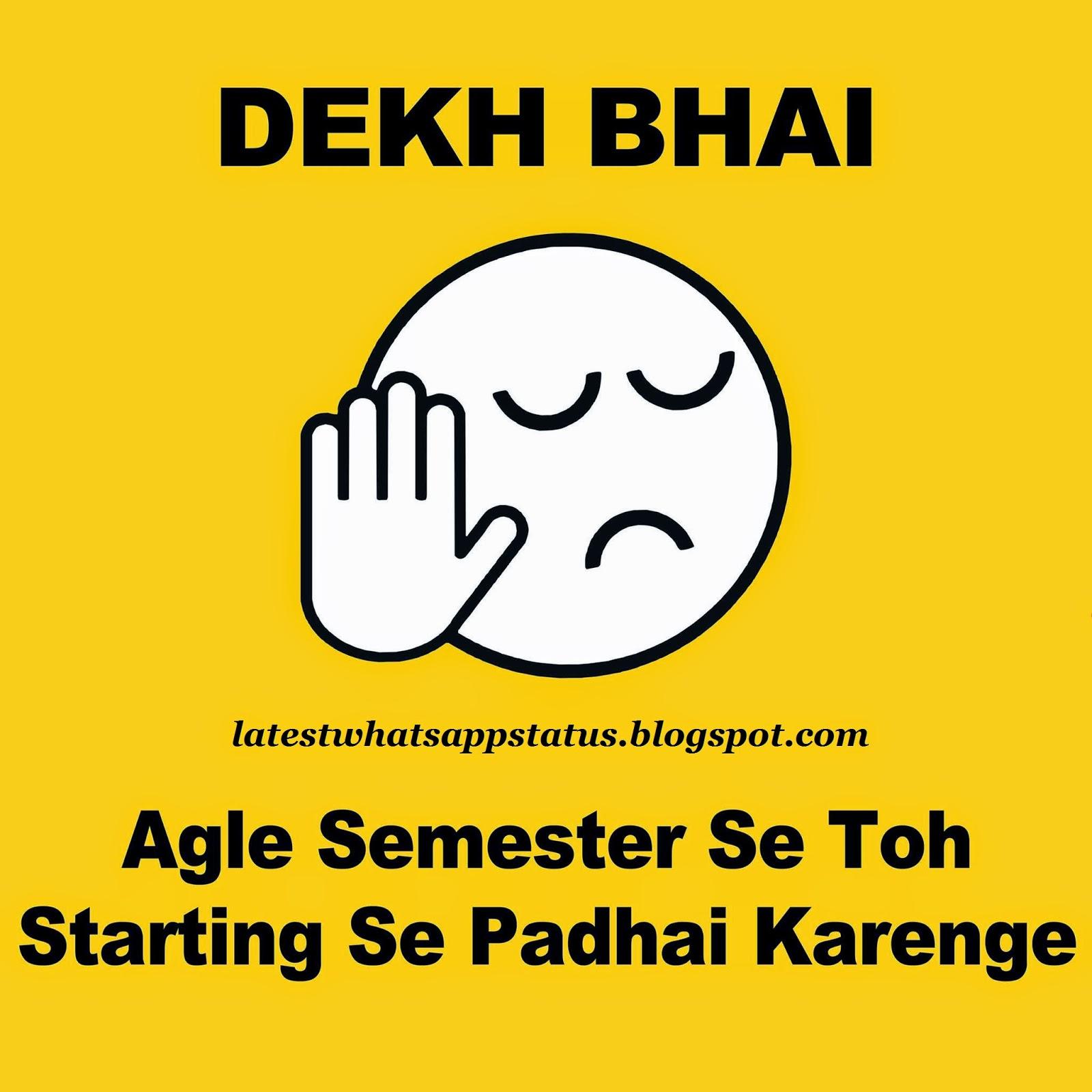 Dekh Bhai Memes - dekh bhai no1 collection - Whatsapp Status