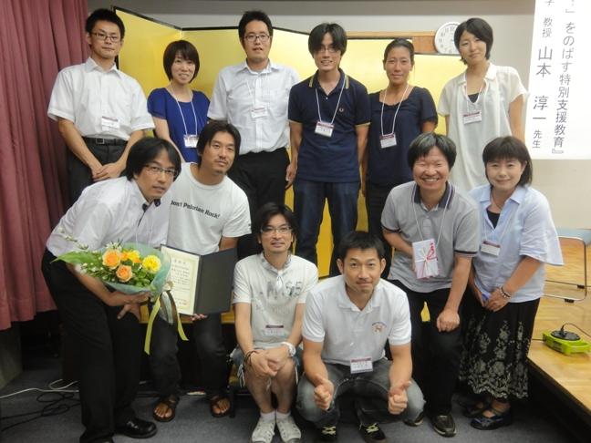 日本 行動 分析 学会