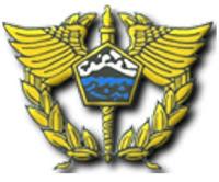 Penerimaan CPNS 2012 - 2017 Dirjen Bea Cukai Kementerian Keuangan RI Siap Rekrut 15 Ribu Formasi