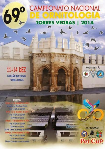 Nacional  Torres Vedras 2014