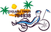 Cyclable Triker