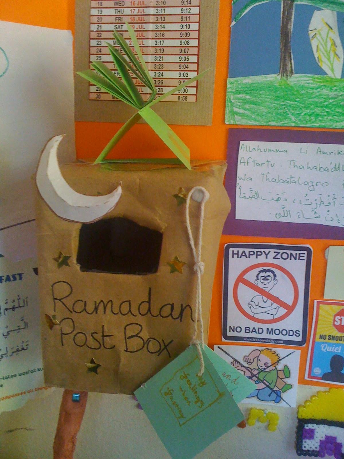 Casa scuola in chiave islamica ramadan display for Disegnando una casa suggerimenti
