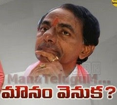 Does TRS looking to tie up with BJP?