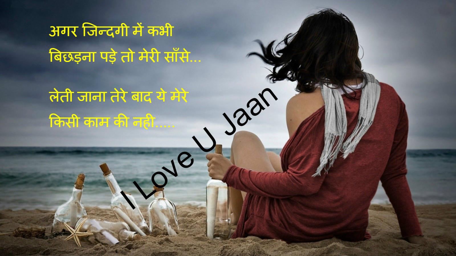 Photo Collection Alone Girl Hindi Shayari