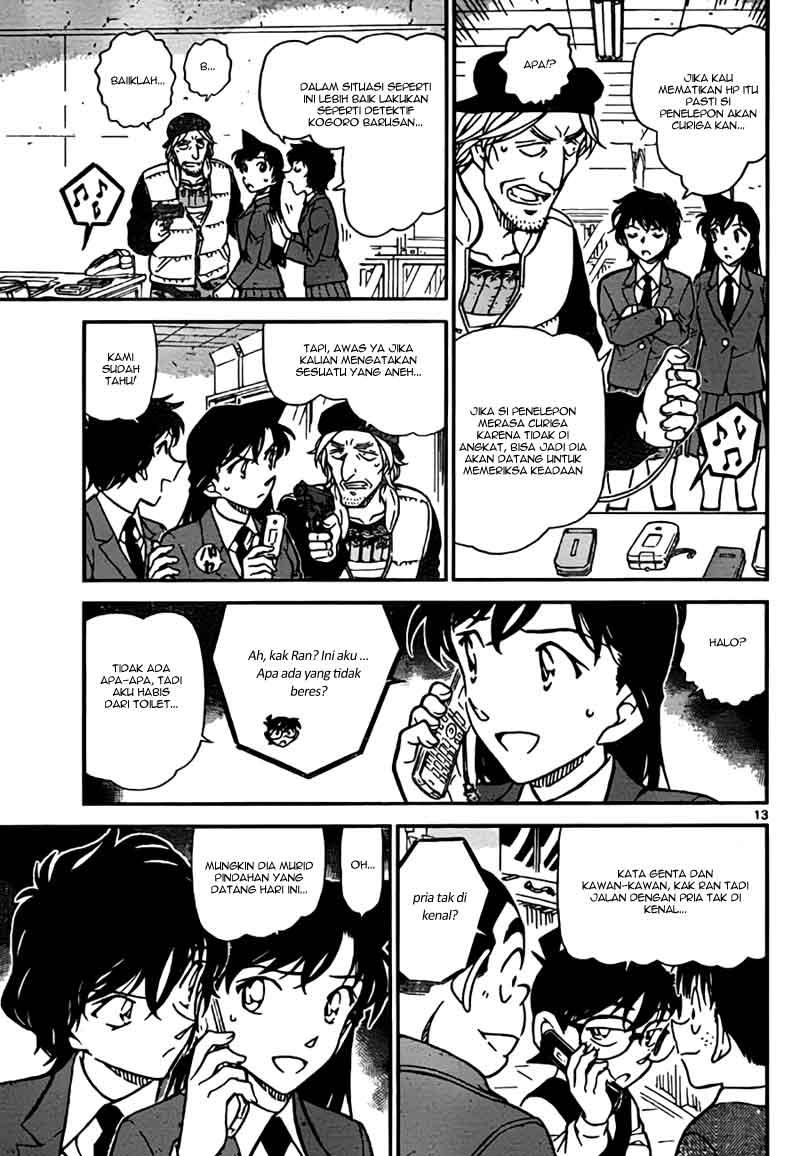 Detective Conan Page 13