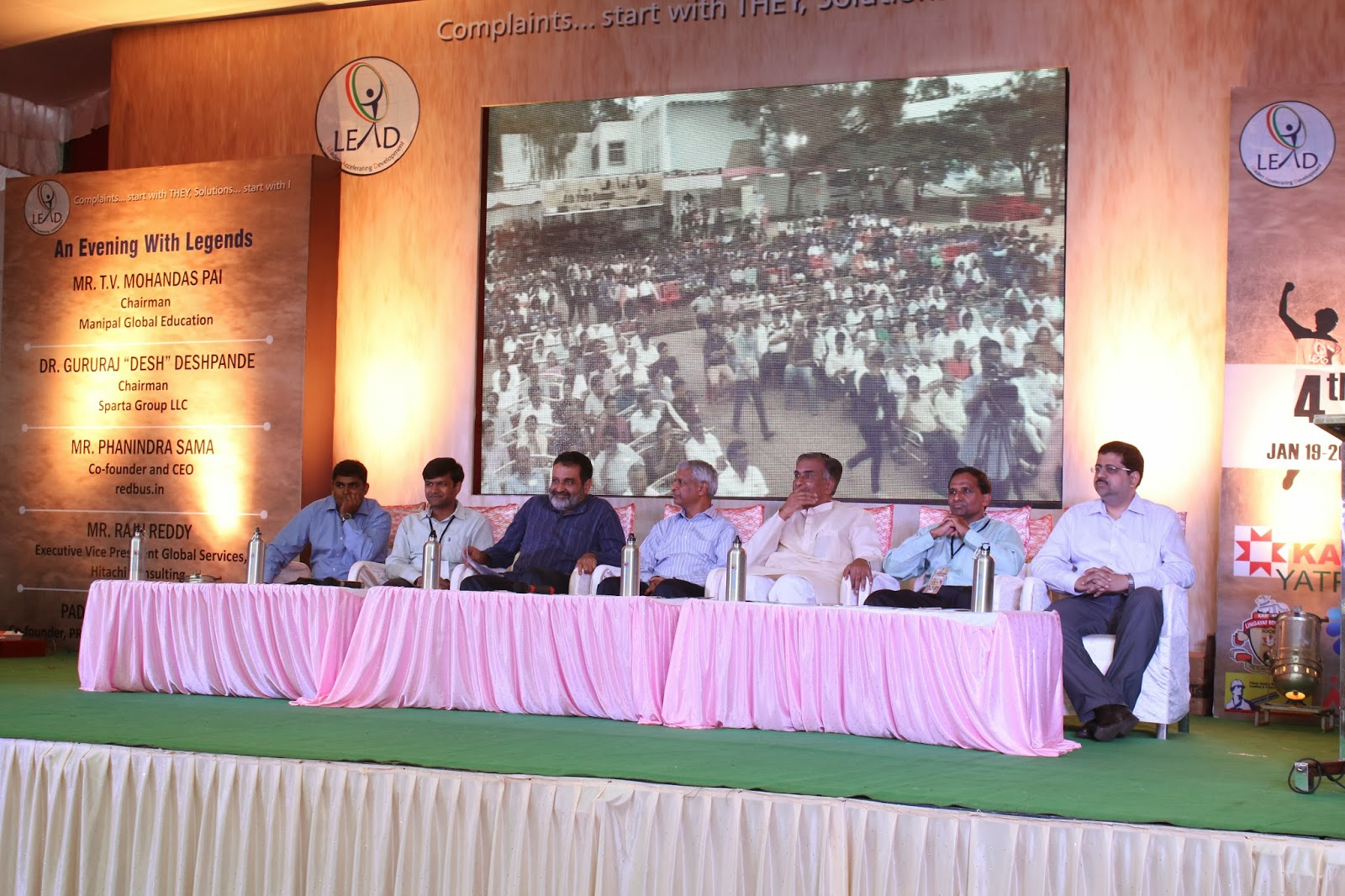 Yuva Summit 2014