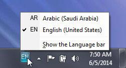 Cara mengetik huruf arab pada Microsoft word