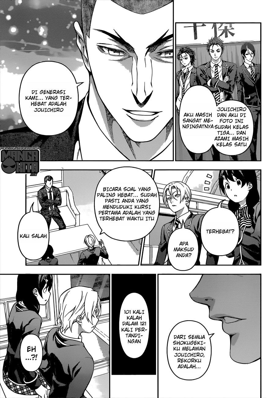 Shokugeki no Souma Chapter 194-15