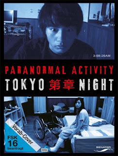 Ver Paranormal activity Tokyo night Online