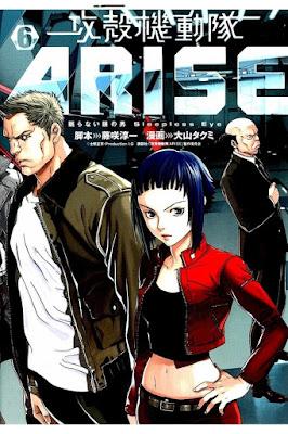 攻殻機動隊 ARISE 第01-06巻 [Koukaku Kidoutai Arise vol 01-06] rar free download updated daily