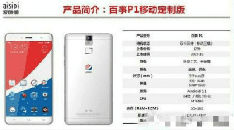 Pepsi P1 Will Be Launched In China, Comes With FHD Screen And Octa Core CPU! Yes From Pepsi!