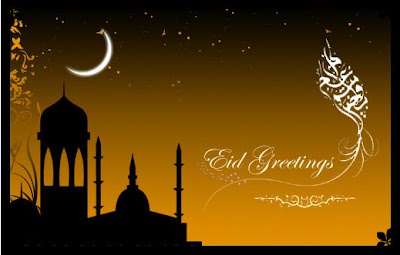 Free Special Happy Eid Al Adha Mubarak Greetings Cards Images 2012 007