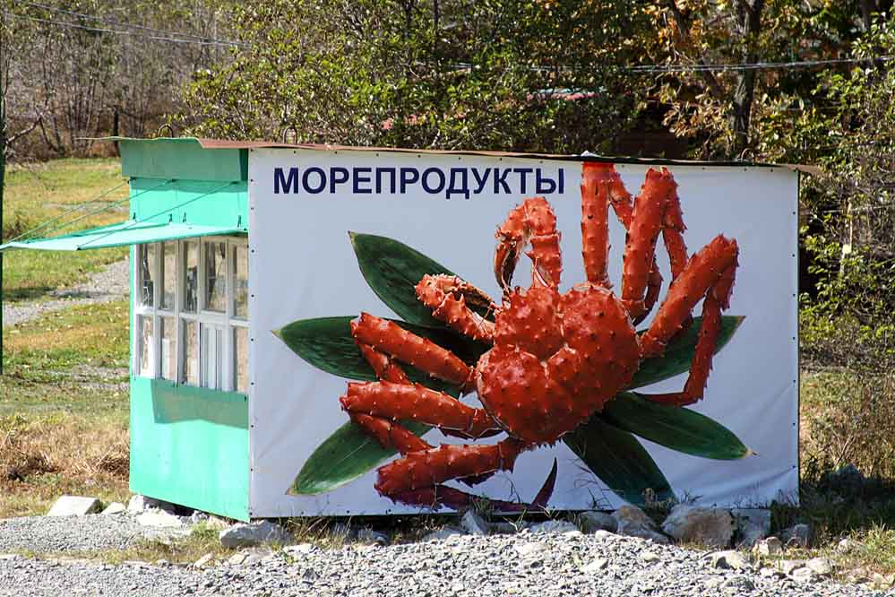 hut to sell seafood with a big poster of a crab