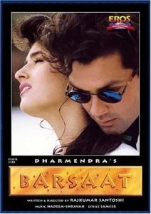 Barsaat (1995)