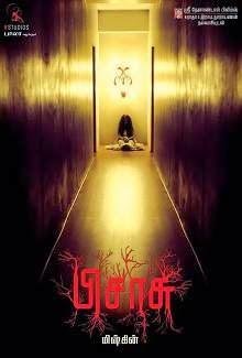 Pisasu / Pissasu (2014) Tamil Movie Poster