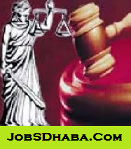Meghalaya High Court, Court Recruitmement, Jobsdhah.com, Sarkari Naukri