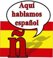Blog del Aula 205, LENGUA ESPAÑOLA