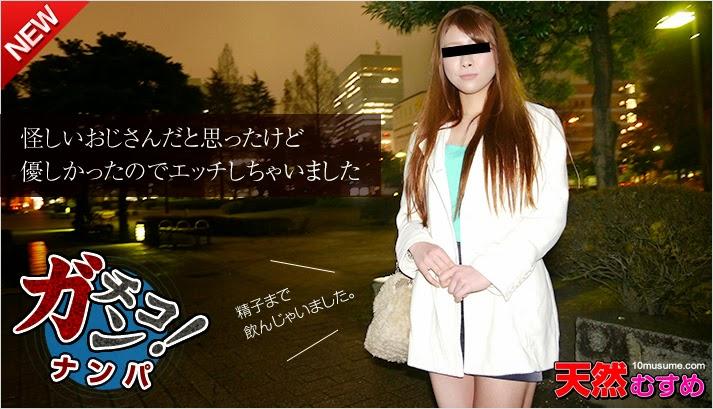 JAV Uncensored 10m 042515_01 – Rie Kawakami