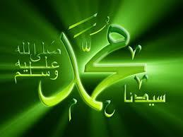 Sejarah Peringatan Maulid Nabi Besar Muhammad SAW