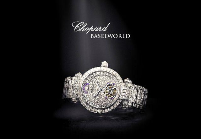 Часы от Шопард