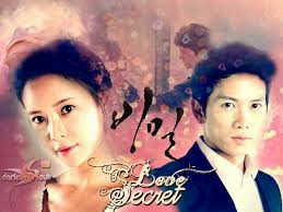 Secret Love – 23 July 2014