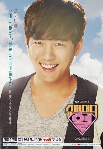 2015韓劇Super Daddy 烈線上看線上看