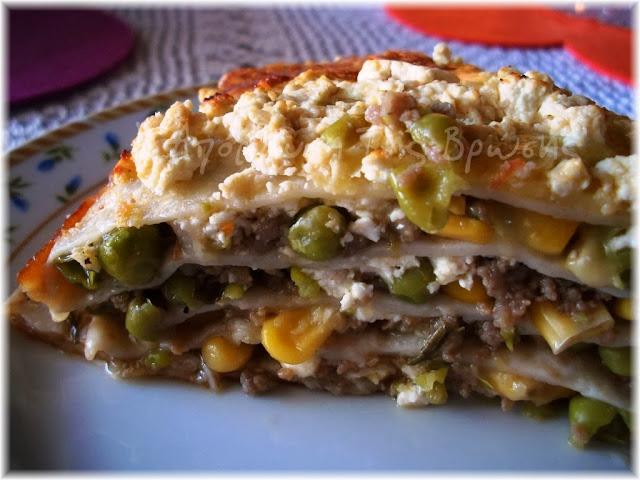 Πίτα τορτίγια με κιμά, τυριά, λαχανικά ® (Tortilla pie with minced meat, vegetables and cheese)