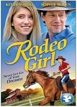 Film Rodeo Girl (2016) DVDRip Subtitle Indonesia