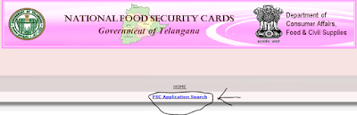FSC Ration card status application search image1