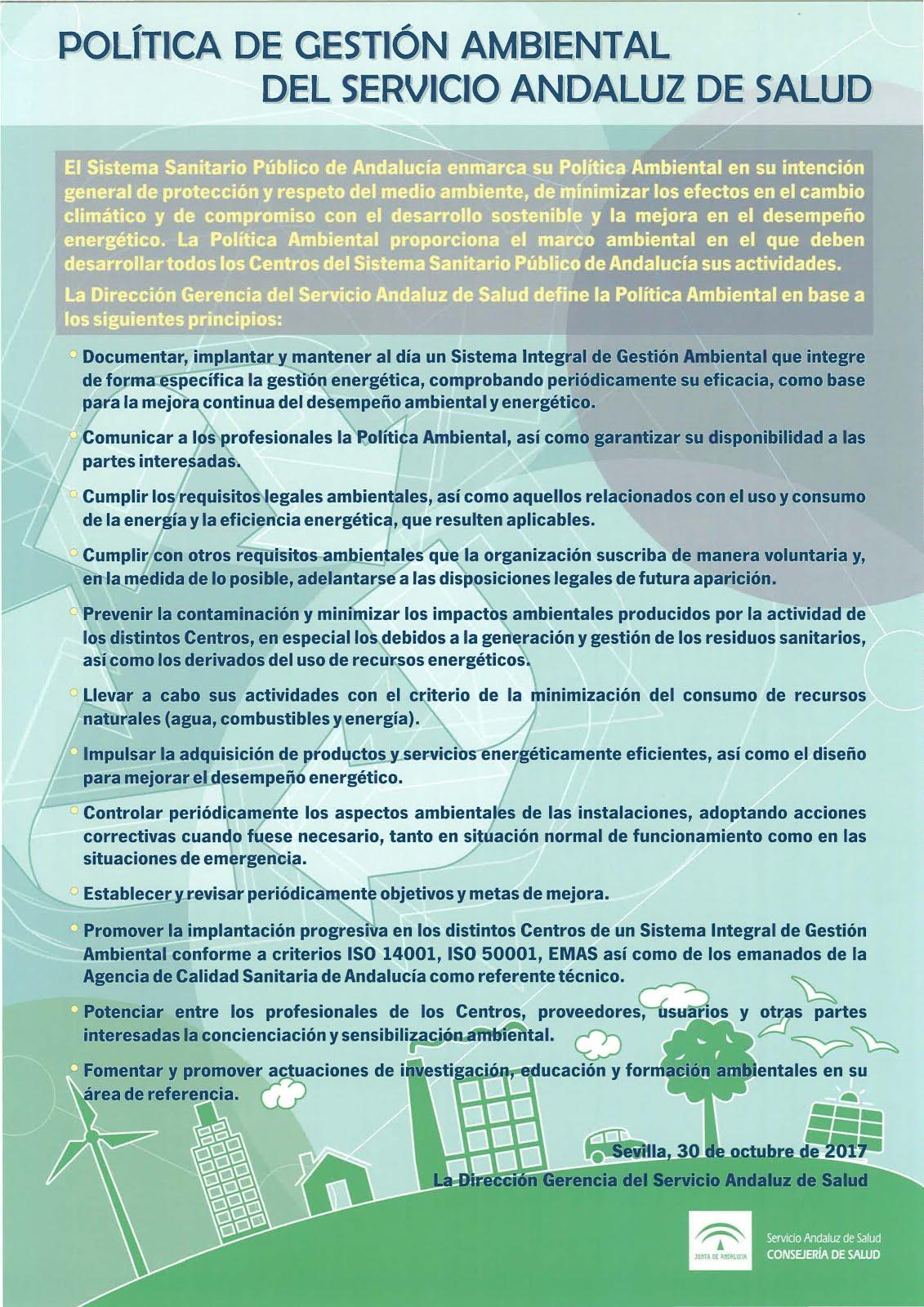 Política Gestión Ambiental SIGA_SSPA