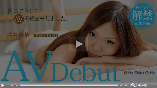 AV Debut Maki Takei | Free JAV download video