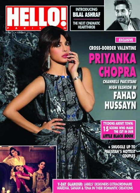 Priyanka Chopra on the cover of Hello! Pakistan