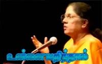 Unnai Arindhal  – SIvasankari