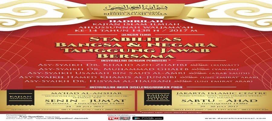 Kajian Islam Ilmiah KE-14, 1438 H