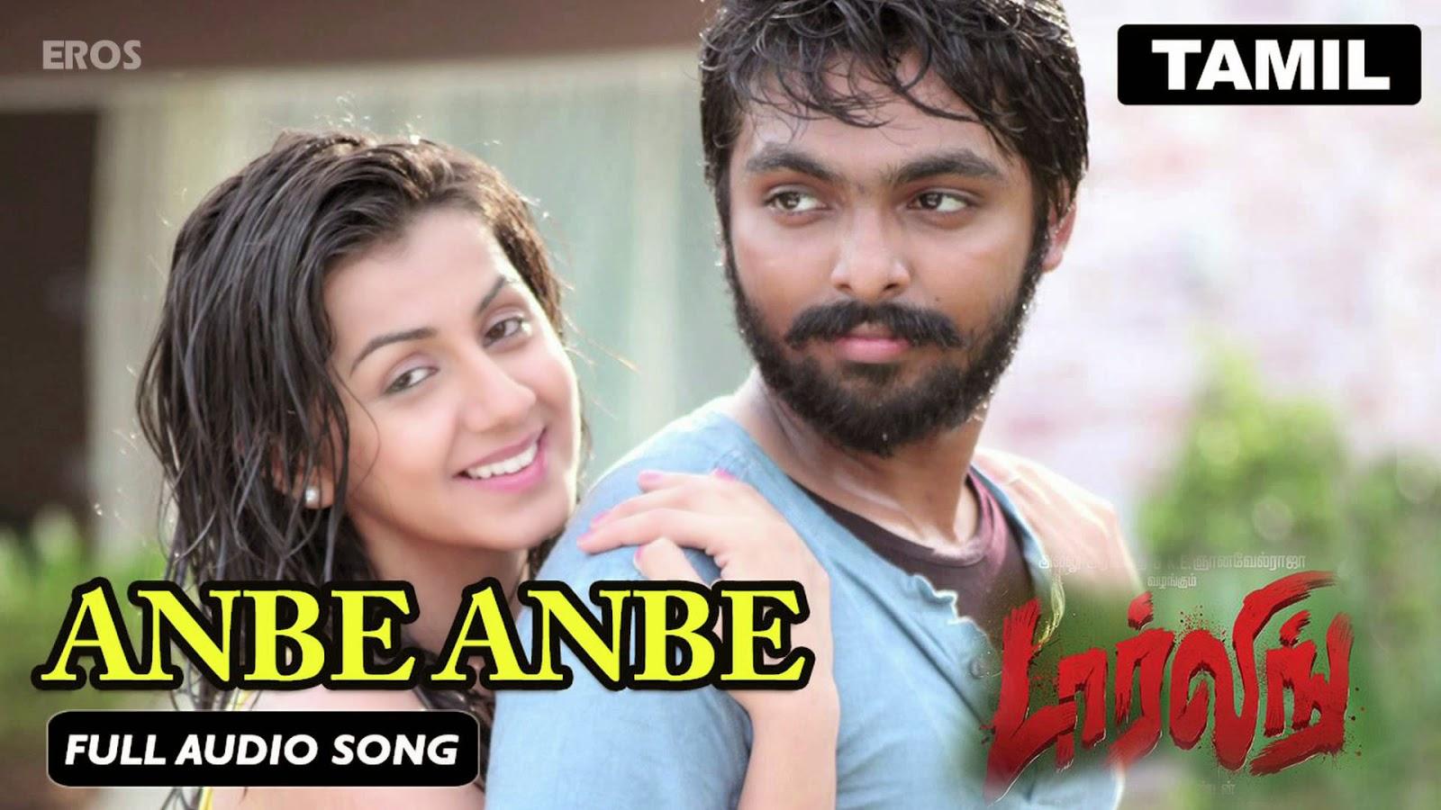 Malayalam movie darling darling songs